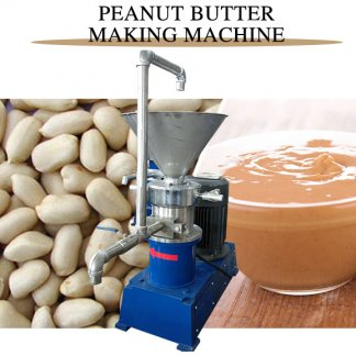peanut paste mill